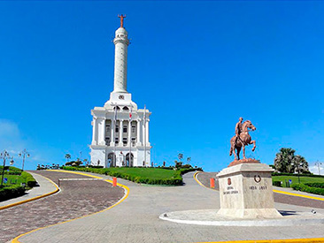 Santiago - Jarabacoa