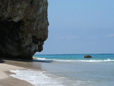 Discover Yelapa